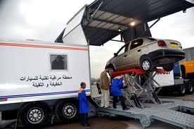 Contrôle technique des véhicules immatriculés en 2011 dans REGLEMENTATION